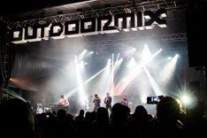 Les Lacets des Fées - Outdoormix Festival
