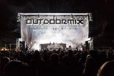 Puppetmastaz - Outdoormix Festival